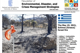Newsletter #23 - The May 19, 2021 Schinos [Greece] Forest Fire