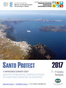SantoProtect2017 poster