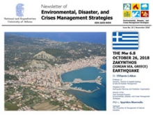 Newsletter #10: The Mw 6.8 October 26, 2018 Zakynthos Earthquake