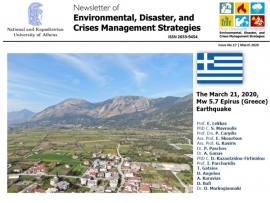 Newsletter #17 - The March 21, 2020 Mw 5.7 Epirus (Greece) Earthquake