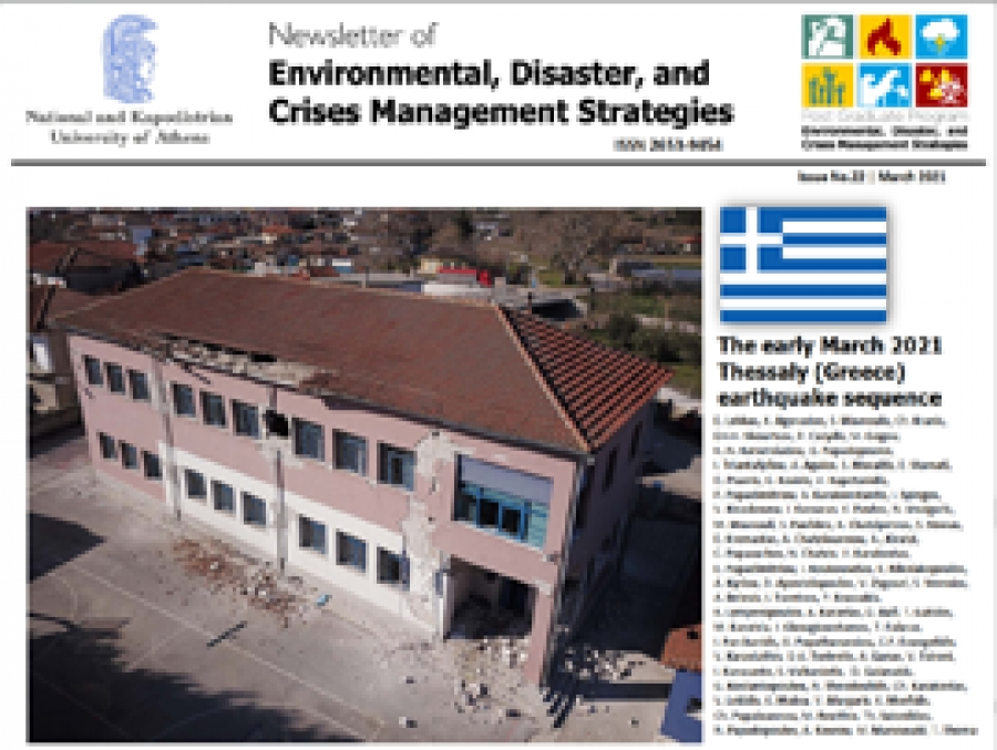 Newsletter #22 - The early March 2021 Thessaly (Greece) Earthquake Sequence