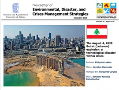 Newsletter #18 - The August 4, 2020 Beirut (Lebanon) explosion: a technological disaster within crises