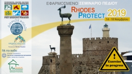 Rhodes Protect 2019