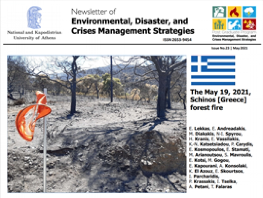 Newsletter #23 - The May 19, 2021 Shinos (Greece) Forest Fire