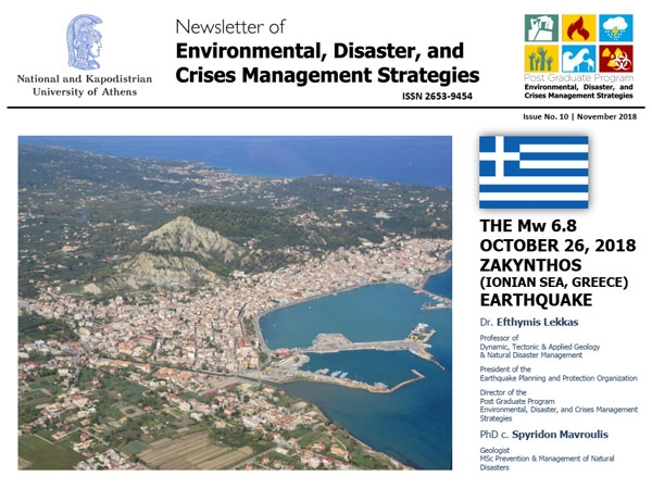 EDCM Newsletter #10 - The Mw 6.8 October 26, 2018 Zakynthos Earthquake