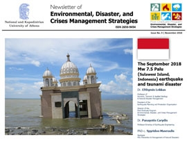 Newsletter #9: The September 2018 Mw 7.5 Palu Earthquake  & Tsunami Disaster