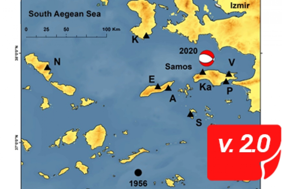 The tsunami caused by the 30 October 2020 Samos (Greece), East Aegean Sea, Mw6.9 earthquake: impact assessment from post-event field survey and video records